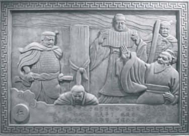 孔子文化系列